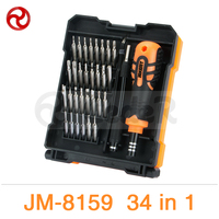 JAKEMY 34 33 In 1 Portable Hardware Hand Tools Set Precision Screwdriver Set Multifunction Repair Tool
