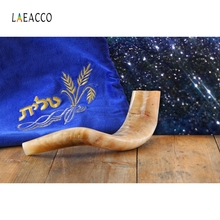 Laeacco Horn Happy Rosh Hashanah Honey Baby Portrait Photography Backgrounds Customized Photographic Backdrops For Photo Studio