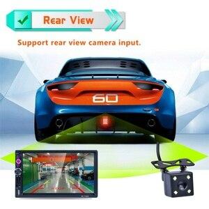 Image 5 - Автомобильный MP3 MP4 плеер, полный ИК пульт дистанционного управления, автомобильный fm передатчик, GPS навигационная система, рулевое колесо, камера заднего вида, автомобильная игра