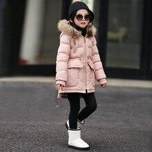 Девушки зимнее пальто хлопка проложенный пуховик для девочки сгущает длинные дети верхняя одежда пальто водонепроницаемый ПУ кожа вниз и парки