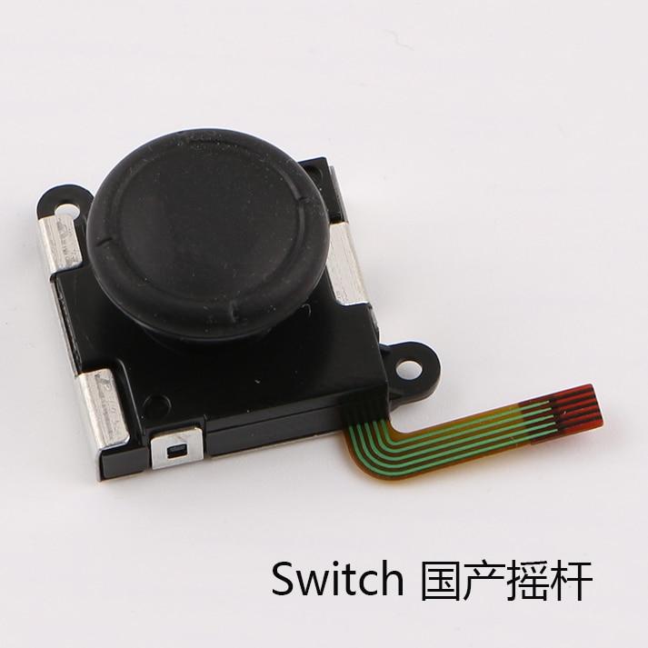 switch-4