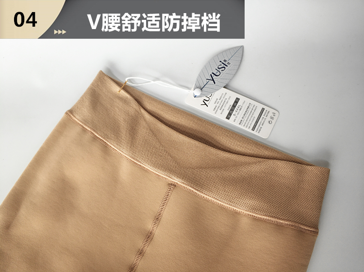 Warm Tights Winter Thermo Pantyhose Female Latex Tights Pantyhose Thick Tights Outdoor Women 39 s Lovely Tights in Tights from Underwear amp Sleepwears