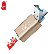 Kawau 3.0 OTG Card Reader High Speed Mini Adapter with Micro SD Card / TF Card Slot C326 Memory Card Reader for Mobile Phone