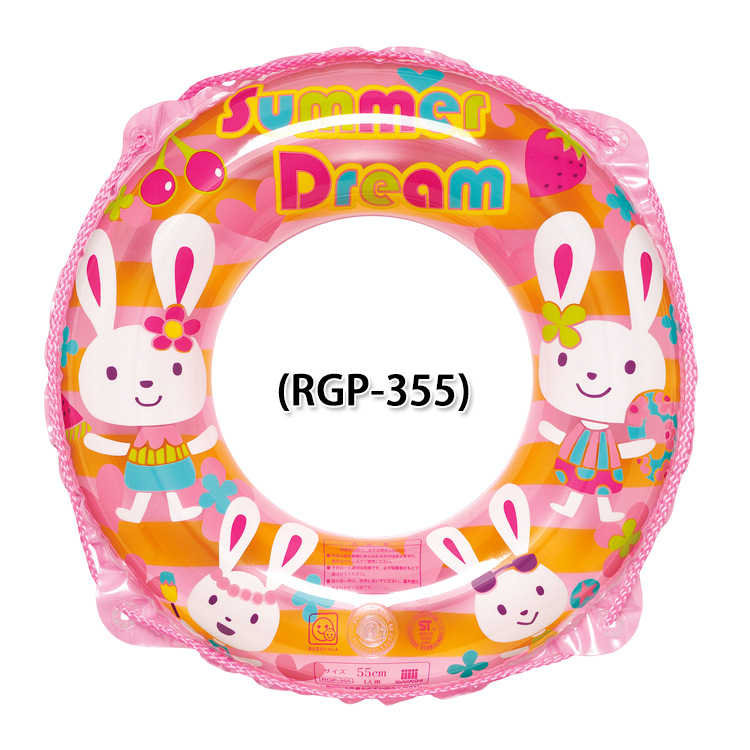 Cartoon Printed Swimming Ring Environmental Rabbit Dancing Water Swimming Ring For Children Baby Safety Swimming Toys Children