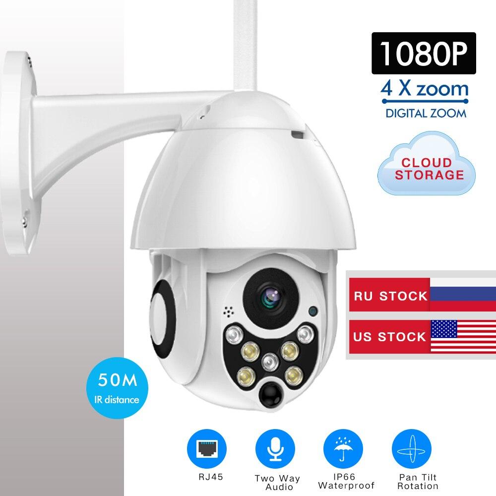 Caméra IP sans fil SDETER PTZ WIFI caméra de sécurité dôme de vitesse extérieure 1080 P CCTV panoramique inclinaison 4X Zoom caméra de Surveillance Audio IR