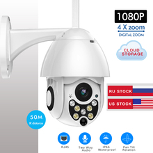 SDETER PTZ Wireless IP Camera WIFI Outdoor 1080P Speed Dome Security Camera CCTV Pan Tilt 4X Zoom IR Audio Surveillance Camera