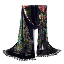 Hot Sale Black Chinese Women's Velvet Silk Beaded Shawl Embroidery Scarf Wrap Scarves Peafowl Free Shipping WS006-C