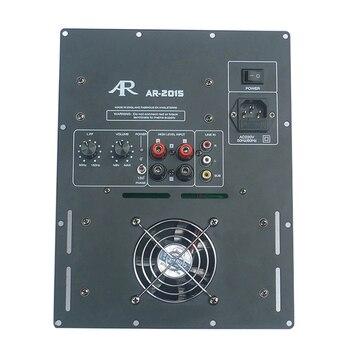 Amplifier board 500W active subwoofer  1