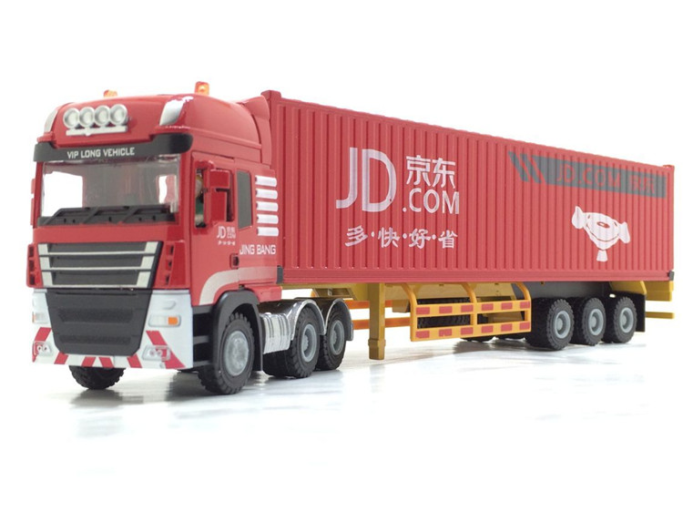 1:50 JingBang тент платформа транспортный контейнер с JD
