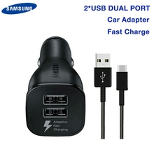 SAMSUNG Original Quick Charge Car Charger for Samsung GALAXY  S10 S9 S8 S7 S6 G920 Note9 Note8 C5 C9 Note4 N9100 C7 Pro EP-LN920 все цены