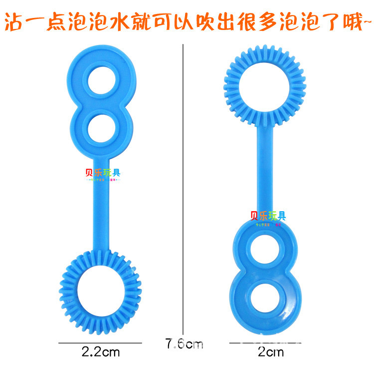 100pcs-76-cm-PVC-Plastic-Soap-Bubble-Concentrate-stick-toy-set-for-Children-Gazillion-soap-bubbles-bar-blowing-bubble-d21-3