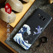 Great Emboss Phone case For samsung galaxy S8 plus . S8PLUS cover Kanagawa Waves Carp Cranes 3D Giant relief