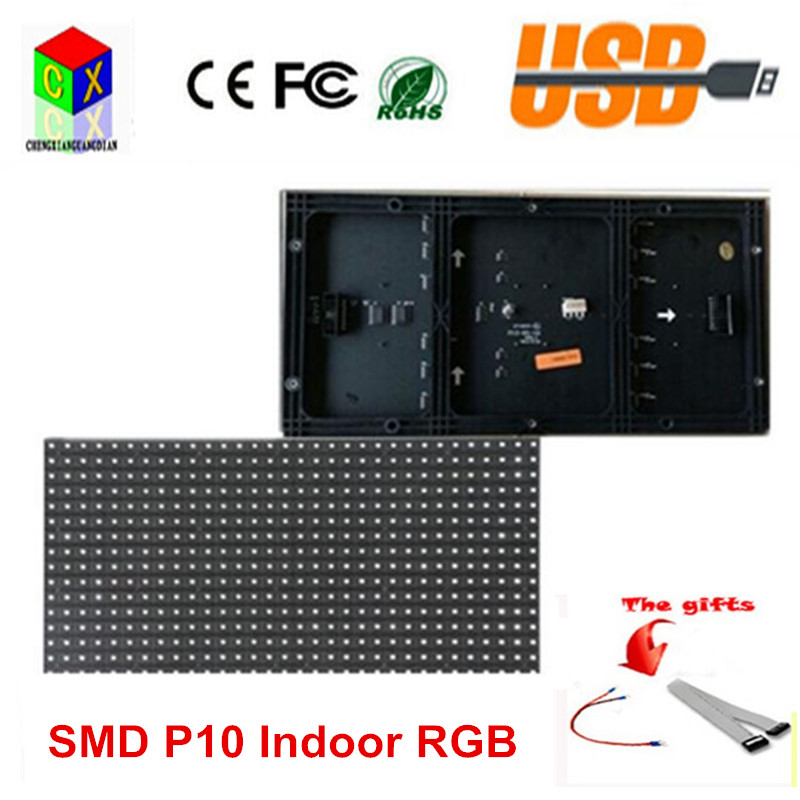 RGB P10 full color LED module for Advertising media LED Display  indoor 1/8 scan 320x160mm 32x16 pixel dotsRGB P10 full color LED module for Advertising media LED Display  indoor 1/8 scan 320x160mm 32x16 pixel dots