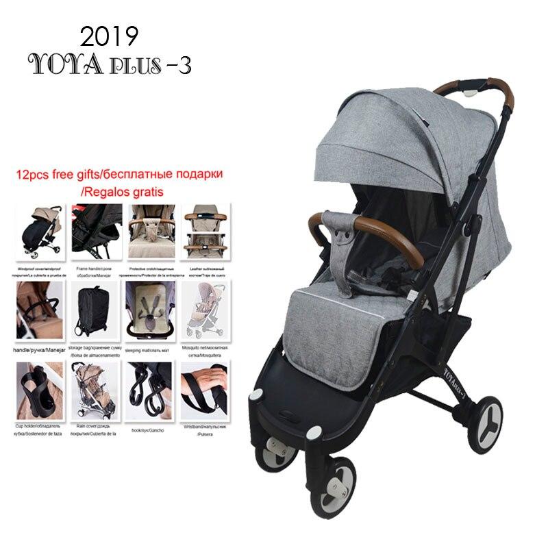 Yoya plus 3 and Yoya plus 4 lightweight baby stroller folding portable baby carriage trolley summer