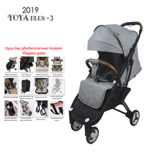 Yoya plus 3 and Yoya plus 4 lightweight baby stroller folding portable baby carriage trolley summer and winter Black frame