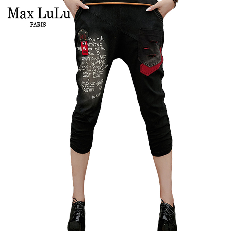 Max LuLu Luxury Punk Style Girls Fashion Harem Pants Womens Black Printed Skinny   Jeans   Mujer Ripped Woman Vintage Denim Trousers