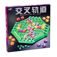 Children's Intelligence Toy Cross Track 2 4 People Strategy Game Parent child Interactive Board Game Family Party Game