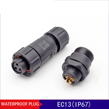 EC13 IP67 Cable Waterproof Connector SP13 Series 250V Butt Socket Rear Nut Installed Aviation Plugs