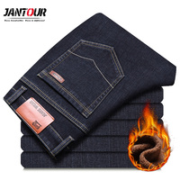 jantour Men's Jeans Warm Thickening Stretch Denim Jeans Slim Fit Trousers Pants Jeans men Cotton Black Jean male 35 38 40 size