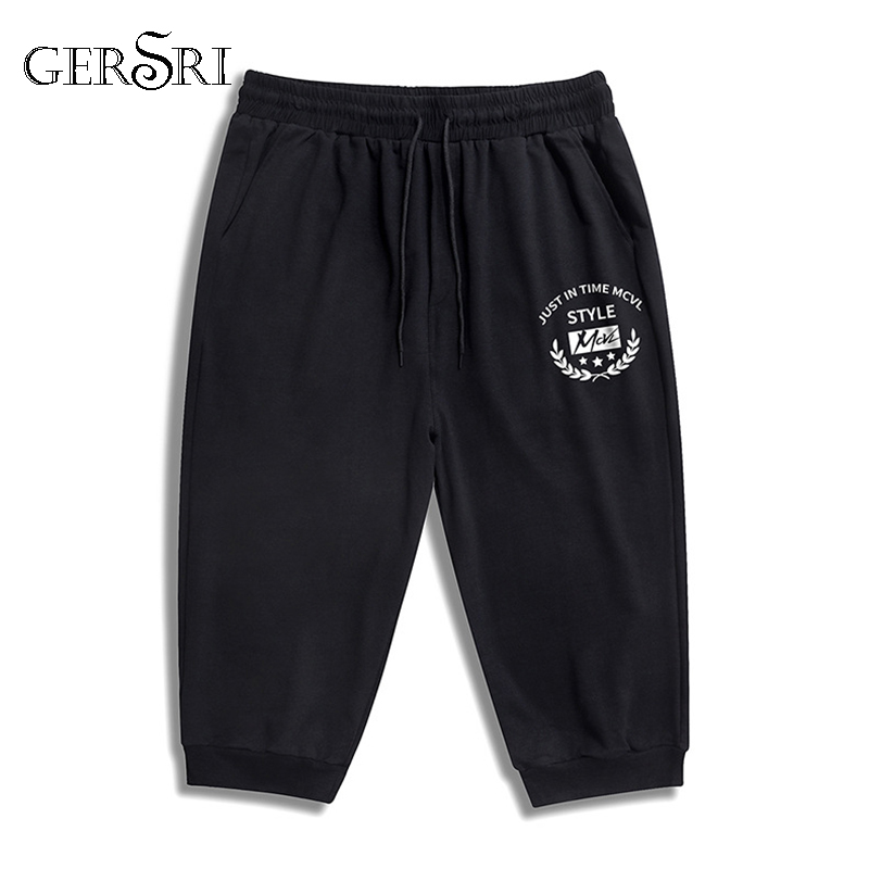 Gersri Men Pants Stretch Drawstring Outdoor Sport Summer Fashion Slim 7XL Swimwear Running