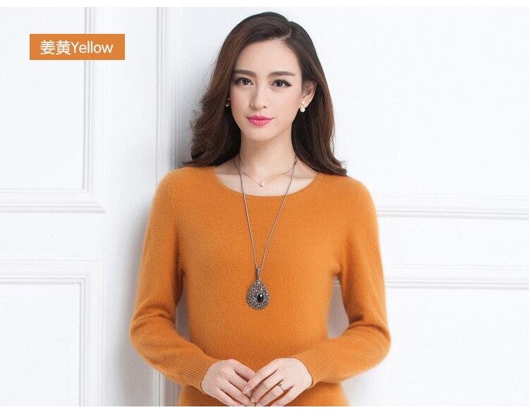 miao (8)