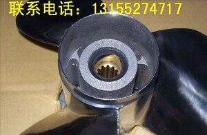 Image 2 - Бесплатная доставка Пропеллер из нержавеющей стали для подвесного мотора Yamaha Honda Hidea 2 тактный 40 55 л.с., 4 тактный 60 л.с. 13 дюймов 11 1/8 * 13 G