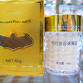 XISHIMEI New Bio-gold Pearl Gel Facial pearl Day Cream 100% original Export Collection