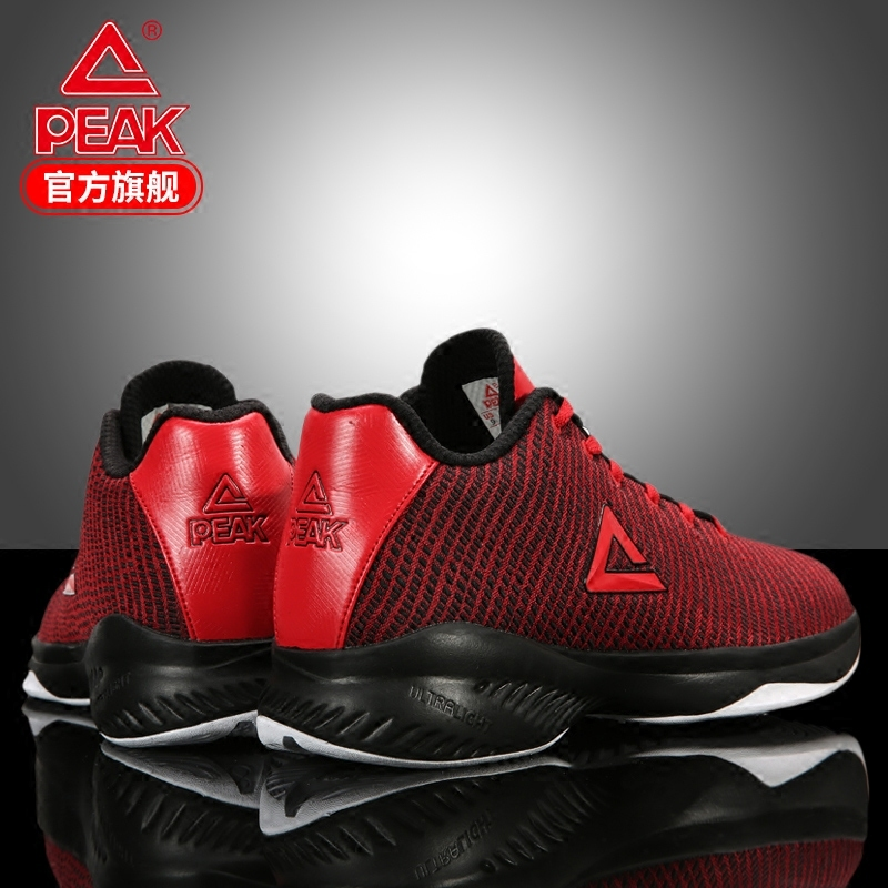 все цены на Peak men's shoes 2018 summer new basketball shoes non-slip cushioning mesh breathable low to help woven sneakers
