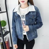 Korean tide lapel Autumn winter wear plus velvet denim jacket coat loose wild coat bomber jacket woman veste femme chaquetas