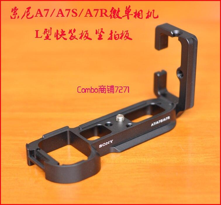 Quick Release Placa L/Suporte Titular Punho para Sony A7 A7R A7S Câmera DSLR Arca Swiss SUNWAYFOTO Markins Compatível