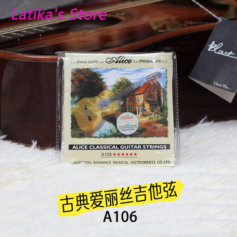 10PCS Professional nylon guitar instrumental music playing type A106 0285-044 accessories Alice classical guitar string