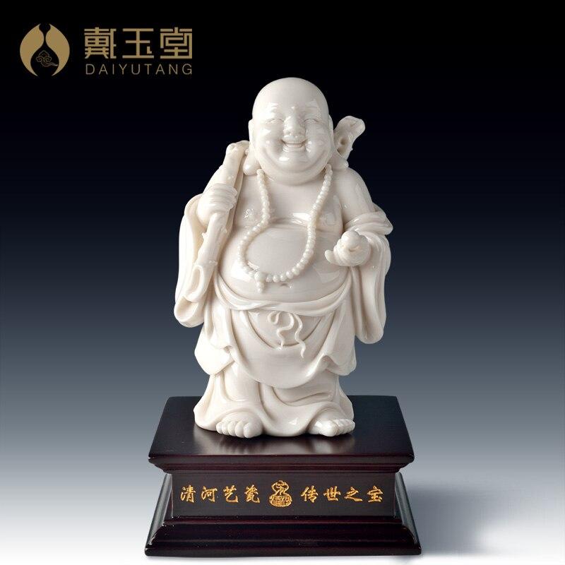 Dai Yutang Dehua maître œuvres d'art ornements/Su Youde 5.5 pouces debout Maitreya D29-20