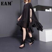 [EAM] Size Sleeve