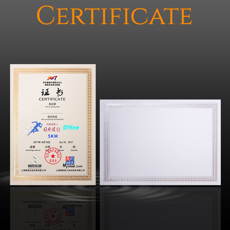 Cuckoo Gold stamping border thicken blank DIY A4 paper 15 sheets/bag certificate printable copy for children and employee