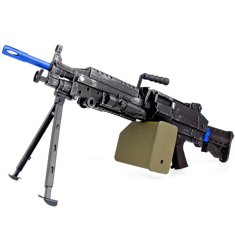 mini machine gun