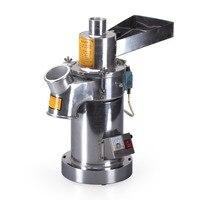 YF3 1 Automatic Herb Grinder / Herb Mill Machine/Grinder/ Herb Mill Grinder/ Herbs Mills (220V 50HZ)