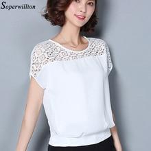 Женская кружевная блузка, белые женские топы, шифоновые рубашки, лето, блуза с коротким рукавом, женская блуза с полым верхом, женская блузка размера плюс G2