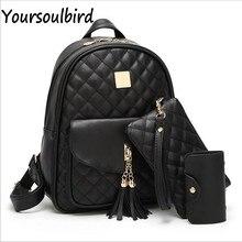 2017 г. Модные женские рюкзак 9 шт./компл. студент сумки бренда личности для маленьких девочек школьные пакеты один женские сумки на плечо