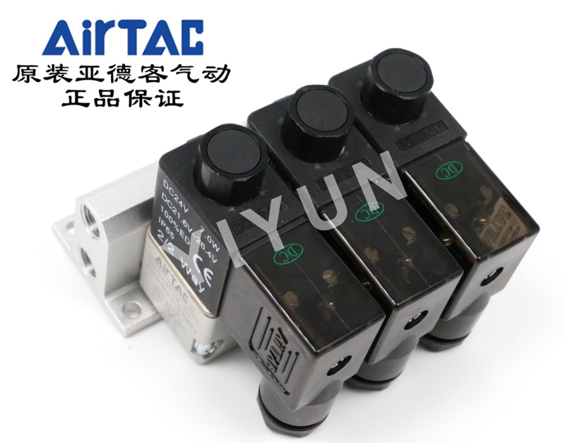 3V2MNCB-10F 3V2MNCB-11F 3V2MNCB-12F 3V2MNCB-13F 3V2MNCB-14F Pneumatic components AIRTAC Electromagnetic valve group