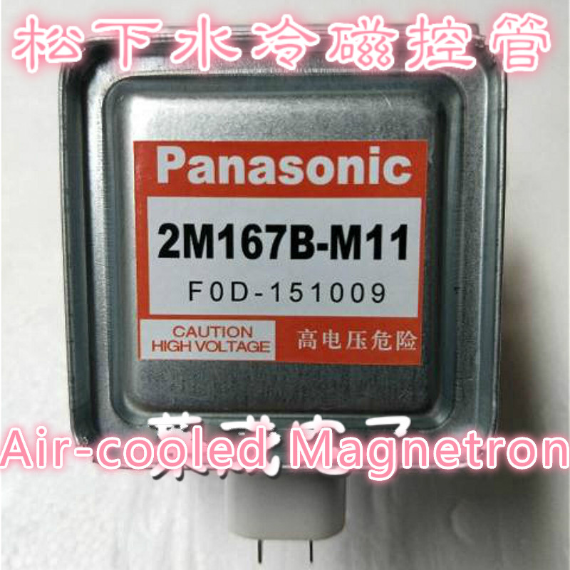 New Original Panasonic 2M167B-M11 Microwave Oven Magnetron Replacement Part 2M167B-M11 Water -cooled Magnetron thai dancer соус с кориандром и лаймом 150 мл
