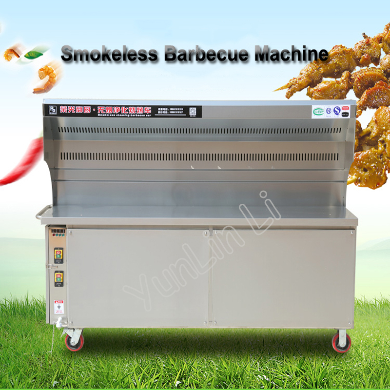 Smokeless Charcoal Barbecue Machine Commercial Environmental Smokeless Barbecue Machine Stainless Steel Barbecue Machine