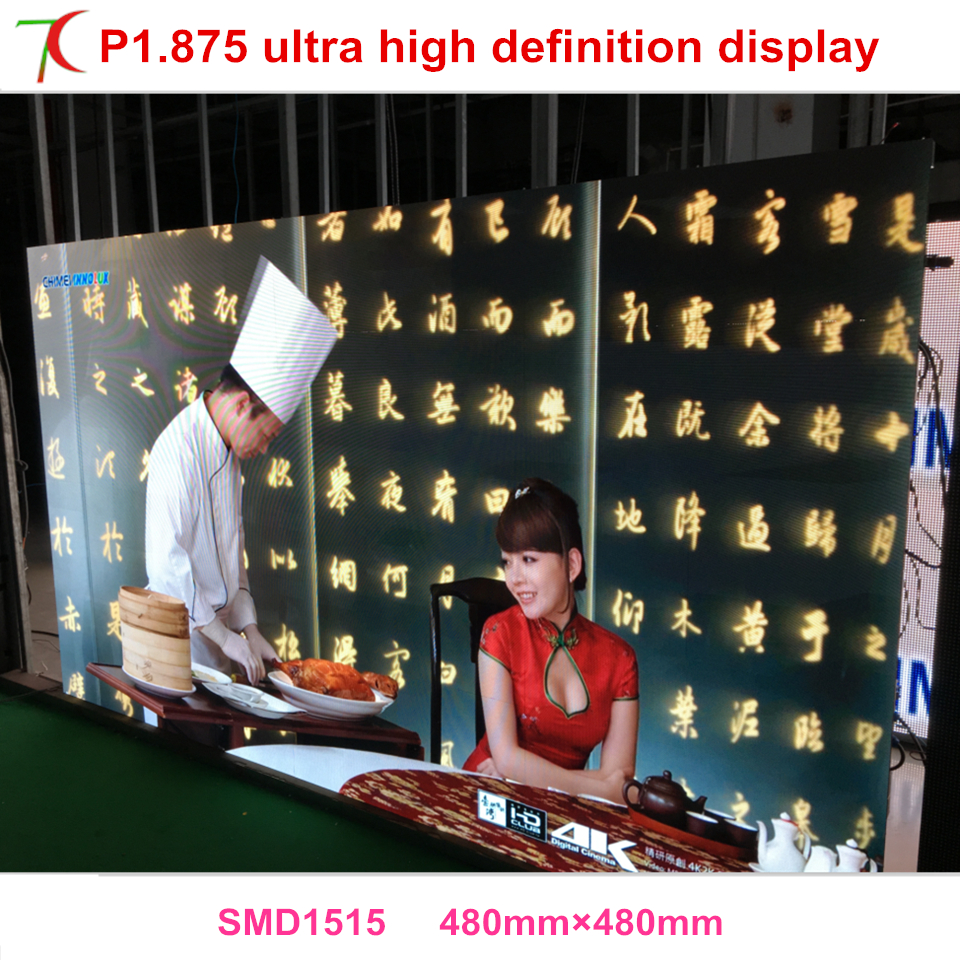 480mm*480mm P1.875 indoor high refresh die-casting aluminum cabinet screen for led display,284.444pixels/sqm