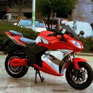 Adult electric motorcycle elec