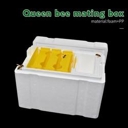 Marka sprzęt Queen Bee krycia pudełko narzędzie pszczelarskie nadaje się do pszczoła krycia kopulacji królowa rezerwy narzędzie pszczelarskie