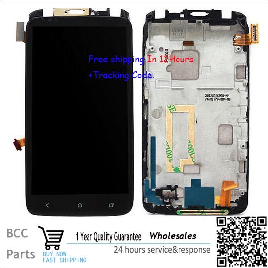 BEST quality Original LCD display screen digitizer For HTC One X S720E G23 with frame test ok & tracking number