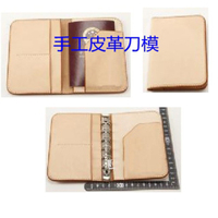 DIY leather crfat passport spring loose leat binder bag cover die cutting knife mould hand machine punch tool template
