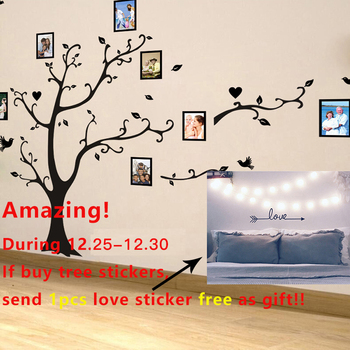 Large size 200*260cm colorful DIY photo vinyl wall stickers tree for living room bedroom mural art wallpaper home decor 1