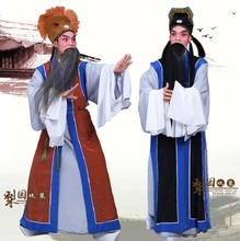 Beijing Opera men clothing HuangMei Drama Outfit Peking opera stage costume prime edge Laosheng touts home Master Teacher