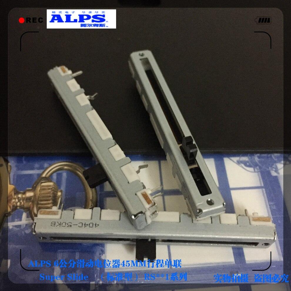 RS45 Series ALPS Switch Straight Slide Fader Potentiometer 6cm 60mm Travel 45MM B50K Handle Length 5MM