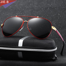 2017 Fashion Men's Aviation Sun Glasses Vintage Men Brand Designer  Polarized Rays Protection Retro Sunglasses